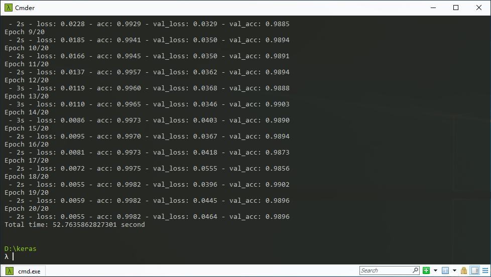 MNIST training via GPU